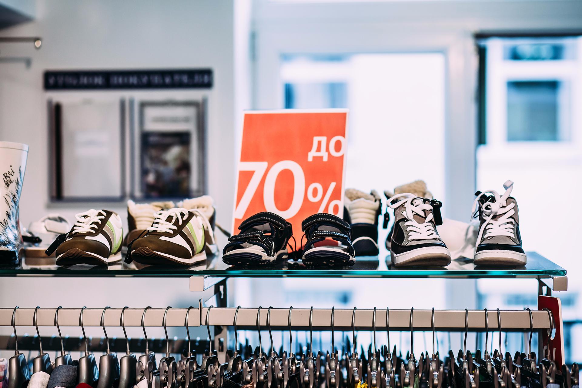 Гулливер Магазин Детской Одежды Официальный