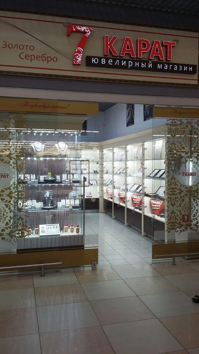 0ca6decd6674 Сеть ювелирных магазинов «7 Карат» постоянно расширяет ассортимент,  учитывая потребности клиентов и тенденции на рынке. «7 Карат» отвечает за  качество ...